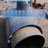 黑龙江钢套钢保温管,预制钢套钢保温管
