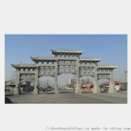 山东厂家定做石雕牌楼 大型汉白玉门楼牌坊
