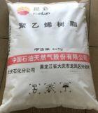 大慶石化低壓聚乙烯4506噸桶料
