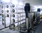 水处理设备(HPRO)