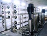 水處理設備(HPRO)