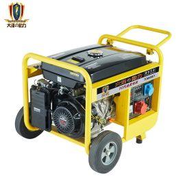5kw小型汽油发电机便携式 大泽TO6500ET
