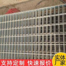 厂家供应 平台格栅板 防滑踏步板 煤篦子 鸽舍地网 镀锌地网