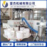 PVC粉输送计量配料系统 弹性体配料系统