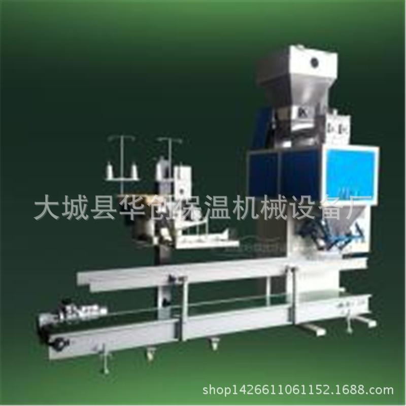 厂家直销 干粉砂浆自动包装秤 系统控制定量称重包装机