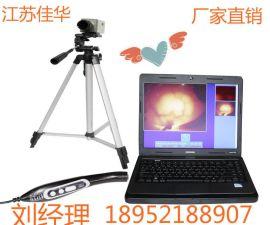 JH-7001便携红外线  诊断仪生产供应商 乳透仪直销电话