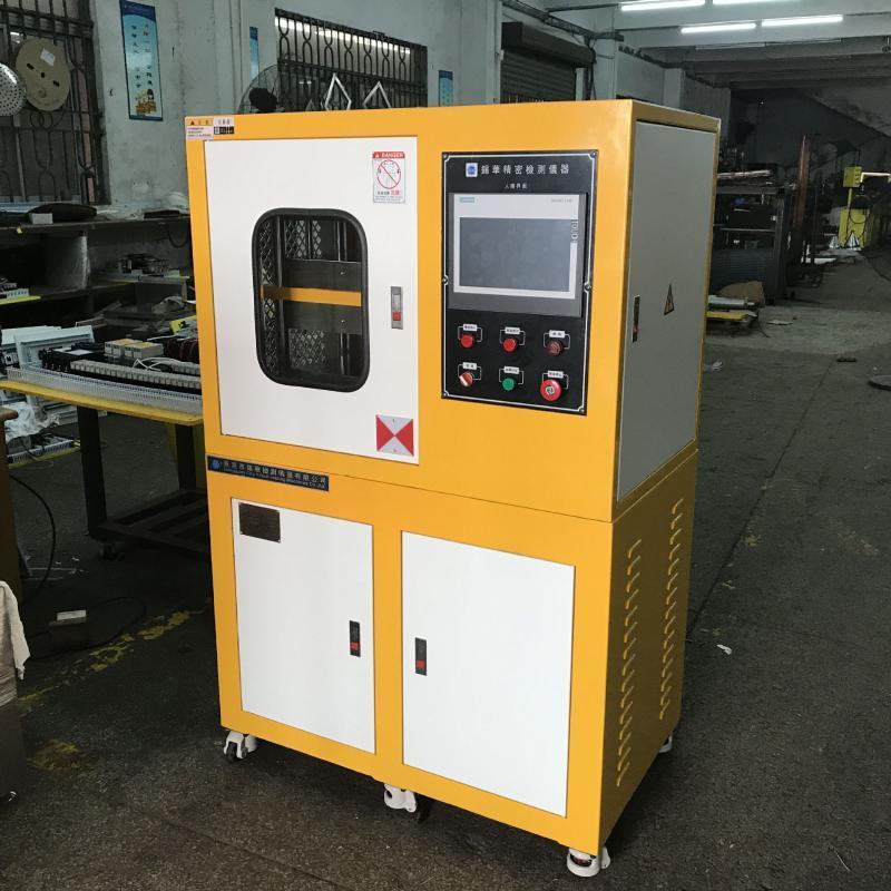 XH-406C 电加热电动加**成型机