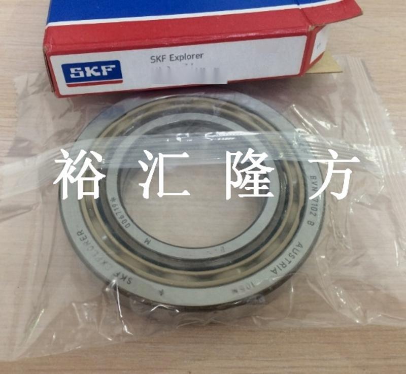 高清实拍 SKF BVN-7102 B 空压机轴承 BVN-7102B / BVN7102B **