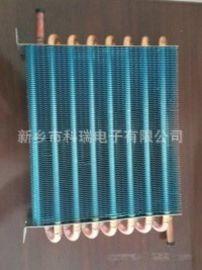 KRDZ供应无霜冰箱蒸发器1000图片型号规格18530225045