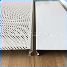 加工条形天花铝条扣吊顶 平面/冲孔铝条扣 防火铝天花