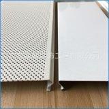 加工條形天花鋁條扣吊頂 平面/衝孔鋁條扣 防火鋁天花