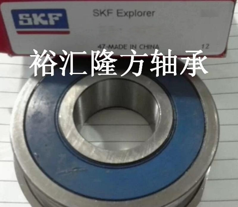高清实拍 SKF BB1-0978 深沟球轴承 BB10978 原装** BB1-0978A