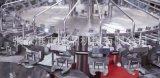 陸鼎濃縮果汁加工生產線 全自動果汁飲料設備