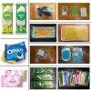 尿片包裝機 紙尿褲包裝機 單片衛生巾包裝機 能全自動化包裝機