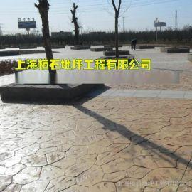 桓石2017143艺术压花地坪产品用途及施工工艺