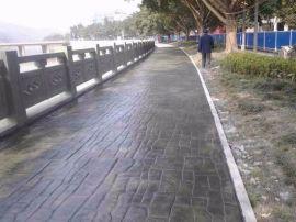 桓石2017527彩色压印地坪混凝土面层强化料,着色脱模粉,成型压模模具,保护剂