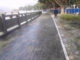 桓石2017527彩色壓印地坪混凝土面層強化料,着色脫模粉,成型壓模模具,保護劑