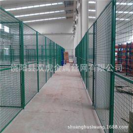 供应金属隔离网 苏州护栏网现货 养殖场网围栏