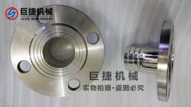 不锈钢皮管接头 不锈钢软管接头 不锈钢法兰皮管接头