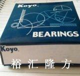 高清實拍 KOYO STA3072-9 圓錐滾子軸承 HC STA3072 LFT