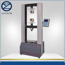 濟南100kn電子萬能試驗機 金屬材料拉力試驗機