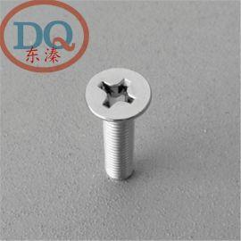 304不锈钢平头十字螺丝 不锈钢十字沉头螺钉 平头螺丝 M5*8-100
