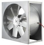 供應SFWK-5型耐高溫高溼鋁合金八葉烘烤迴圈方形軸流風機