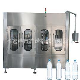 提供矿泉水灌装机系列 冲、灌、封三合一体机 饮料生产线设备