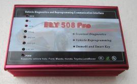 汽车诊断仪fly 508 pro