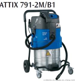 sba-1570电动防爆工业吸尘器