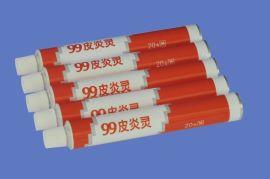 药膏软膏包装软管