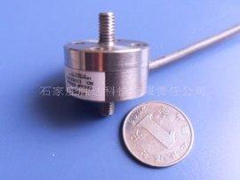 CHLBM微型称重拉压力传感器
