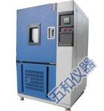GDW-010智能型高低温试验箱