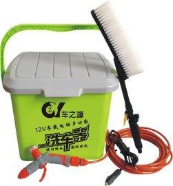 车之源电动洗车器 26升12v车载电动洗车工具
