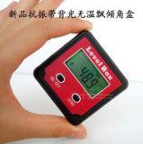 天目牌数显倾角盒,倾角仪电子测量角度仪,水平仪带强磁带背光