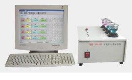 金属多元素一体化分析仪,铸造用化学元素分析仪器