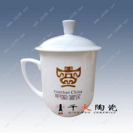 创意礼品 拿不错陶瓷杯 陶瓷杯子定做