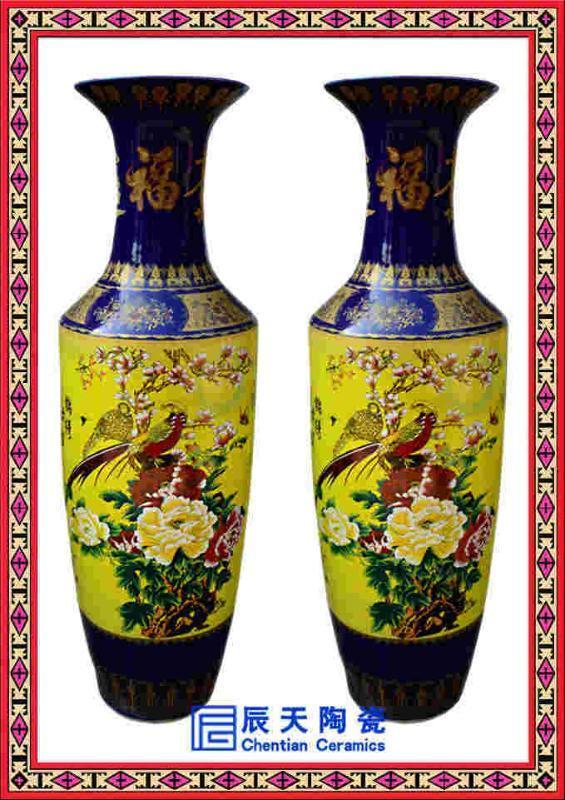 **陶瓷大花瓶 青花落地大花瓶 陶瓷箭筒