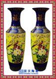 高檔陶瓷大花瓶 青花落地大花瓶 陶瓷箭筒