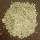 (72.5)高強度快硬硫鋁酸鹽水泥