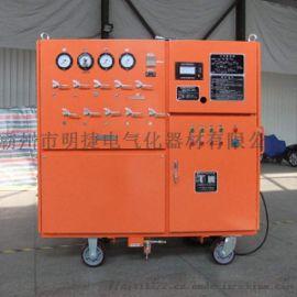 电力设施许可证所需机具设备SF6气体回收装置