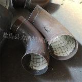 耐磨陶瓷彎頭生產廠家