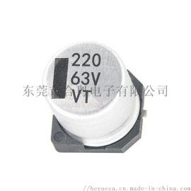 220UF63V12x13VT贴片铝电解电容厂家