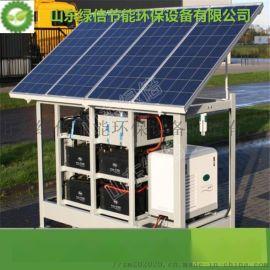**太阳能发电板风光互补发电40软体光伏发电板