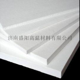 耐高温隔热材料硅酸铝陶瓷纤维板