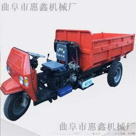 农用18马力自卸三轮车 全新单缸工程三轮车