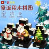 亮亮積木耶誕節禮物發光大顆粒拼圖積木聖誕鹿老人
