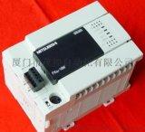 三菱PLC/FX5UC-32MT/DSS