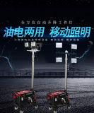 月底衝業績-夜間施工移動照明車