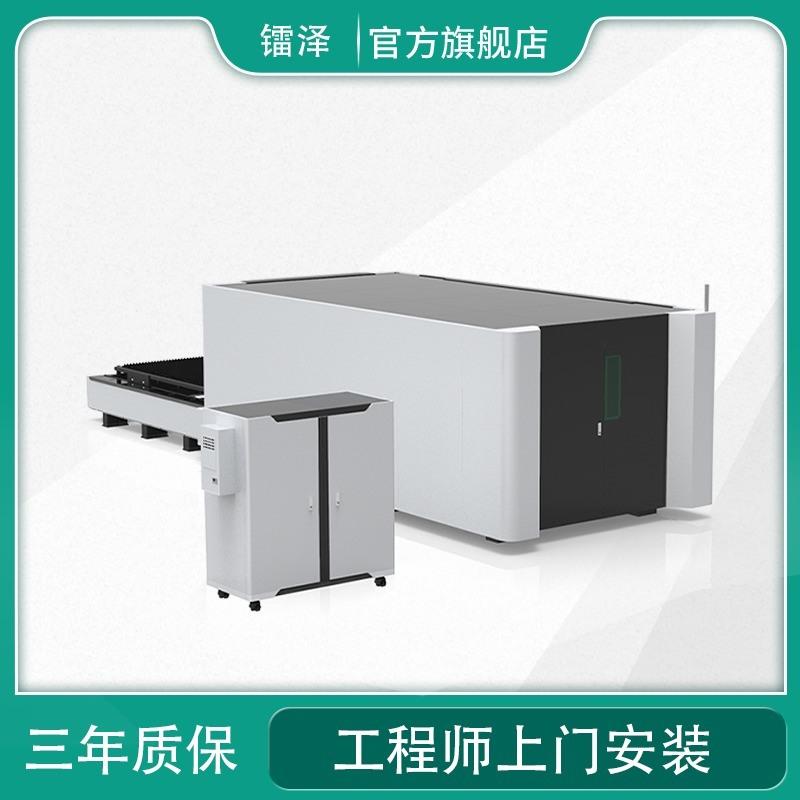 光纤金属激光切割机 厨具钣金不锈钢数控切割机